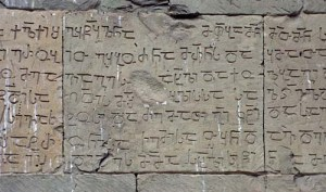 Old Georgian script at Sioni Ateni