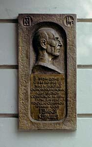 Tembot Kerashev memorial
